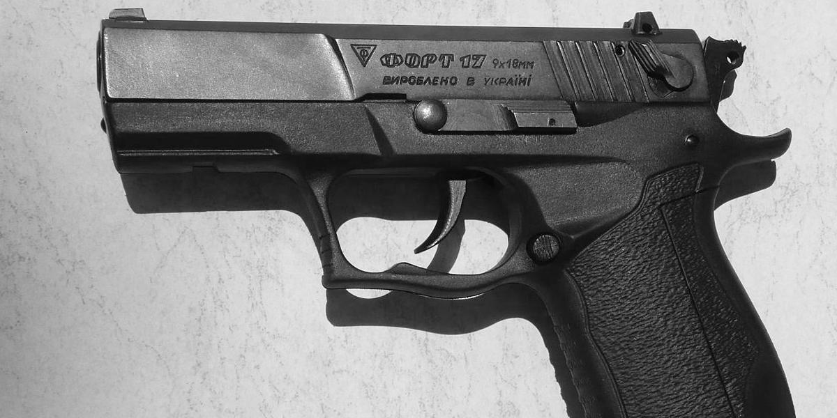 Украинское современное оружие - пистолет Форт-17 история